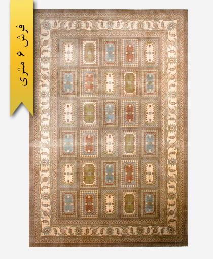 فرش پشمی ترکیبی 6 متری زیگلر 200501