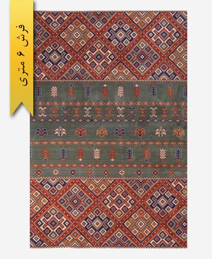 فرش پشمی ترکیبی 6 متری زیگلر 200801