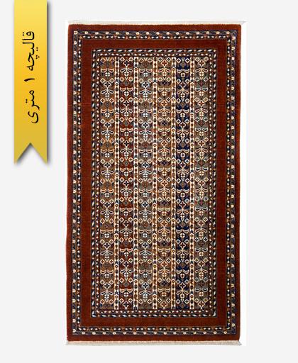 فرش پشمی ترکیبی 1 متری زیگلر 201001