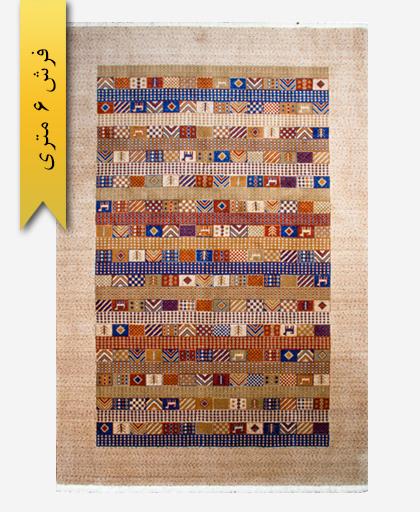 فرش ترکیبی پشمی 6 متری گبه 300201