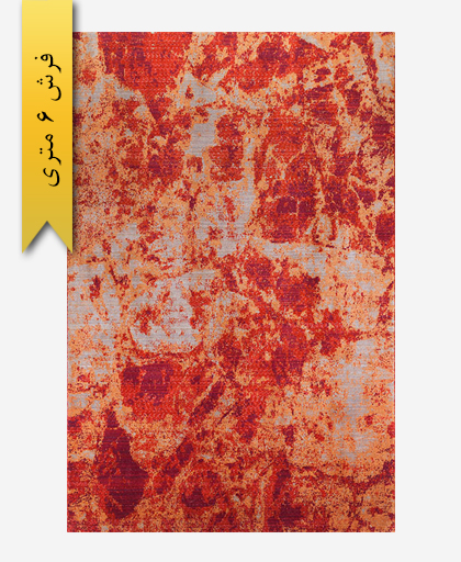 فرش ترکیبی پشمی 6 متری گبه 300403