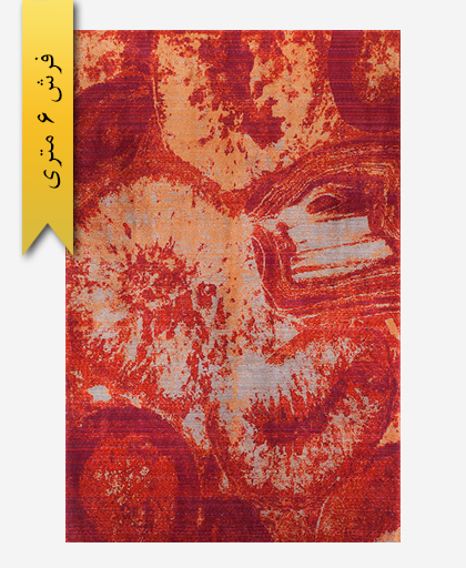 فرش ترکیبی پشمی 6 متری گبه 300503 - فرش زرباف خراسان