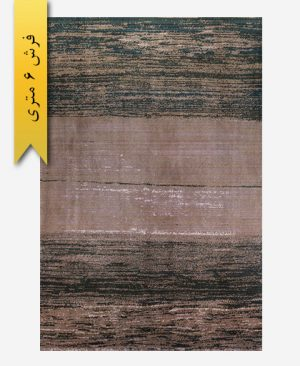 فرش ترکیبی پشمی 6 متری گبه 300604