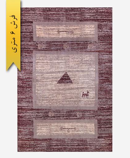 فرش ترکیبی پشمی 6 متری گبه 300701