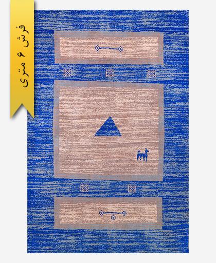فرش ترکیبی پشمی 6 متری گبه 300702