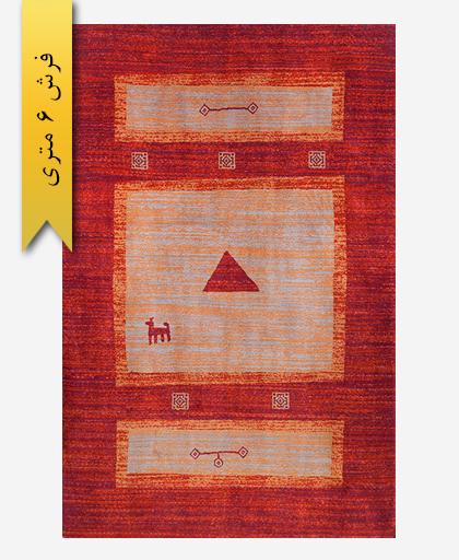 فرش ترکیبی پشمی 6 متری گبه 300703