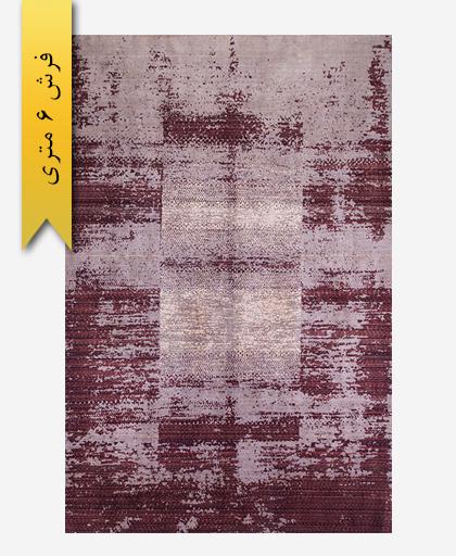 فرش ترکیبی پشمی 6 متری گبه 300801