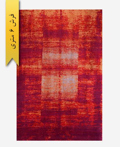 فرش ترکیبی پشمی 6 متری گبه 300803