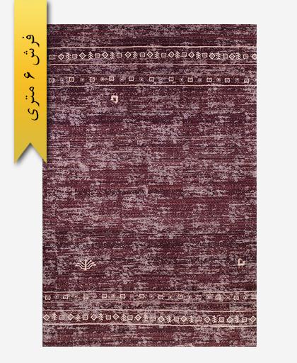فرش ترکیبی پشمی 6 متری گبه 300901