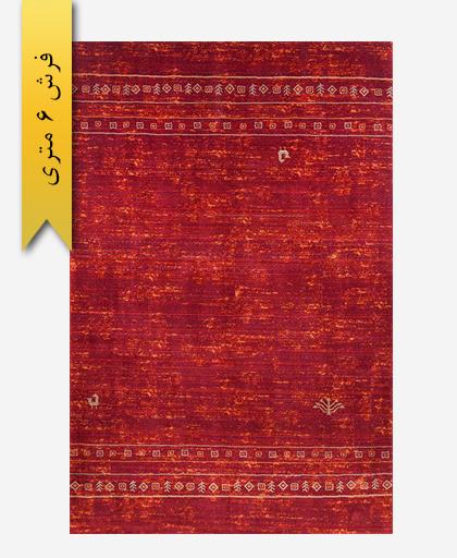 فرش ترکیبی پشمی 6 متری گبه 300903