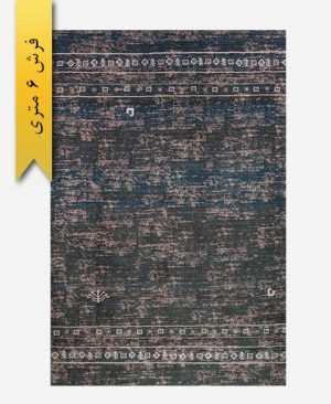 فرش ترکیبی پشمی 6 متری گبه 300904