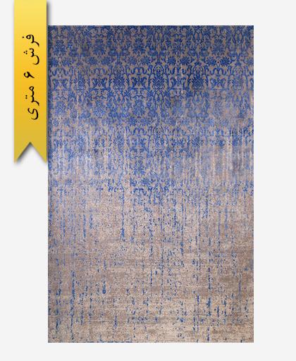 فرش ترکیبی پشمی 6 متری گبه 301002