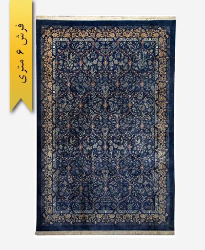 فرش ترکیبی پشمی 6 متری گبه 301702