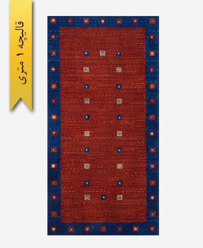 فرش ترکیبی پشمی 1 متری گبه 301801