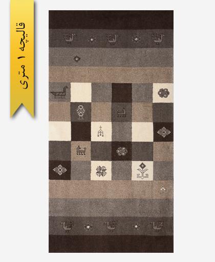 فرش طبیعی خودرنگ 1 متری پشمی 400502