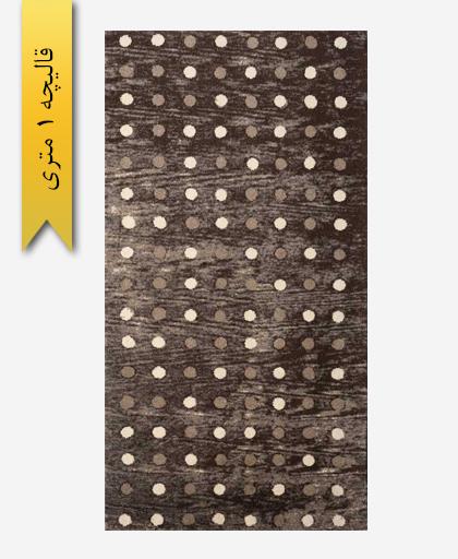 فرش طبیعی خودرنگ 1 متری پشمی 400701