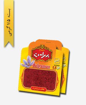 زعفران سر گل پاکتی 1/5 گرمی بهرامن