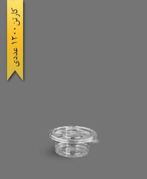پیاله سسی لولایی - ظروف یکبار مصرف پرشیا