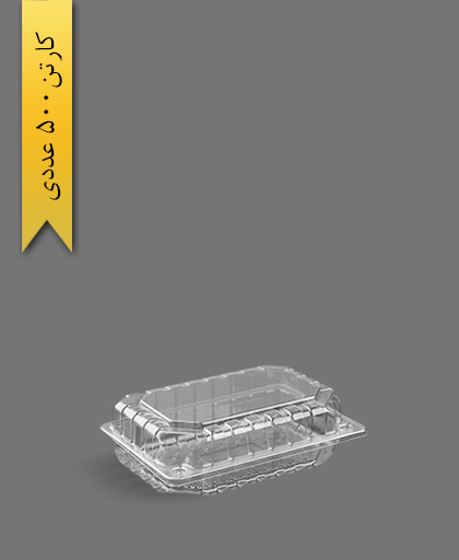 فوکری کوتاه - ظروف یکبار مصرف پارس پلاستیک