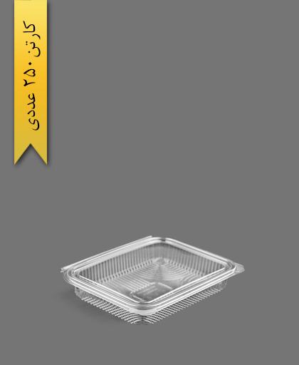 دلی 750 رویال - ظروف یکبار مصرف پارس پلاستیک