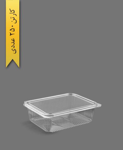 دلی 1500 رویال - ظروف یکبار مصرف پارس پلاستیک