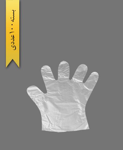 دستکش جعبه ای - محصولات یکبار مصرف شیک