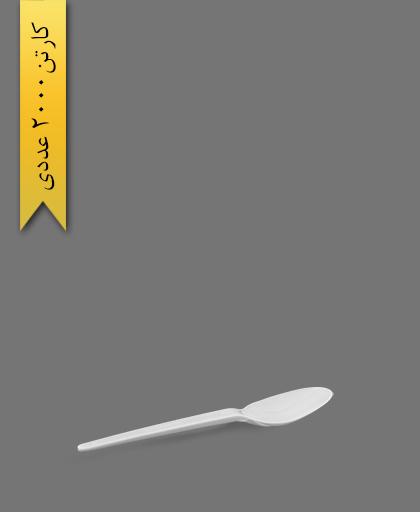 قاشق لایت سفید - ظروف یکبار مصرف ام جی