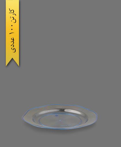بشقاب 207 آبی - ظروف یکبار مصرف ام جی