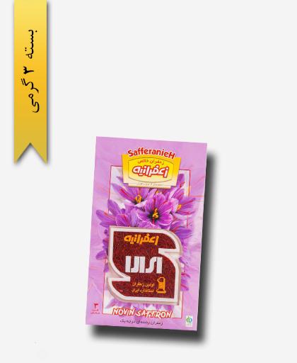 زعفران سر گل 3 گرمی - نوین زعفران