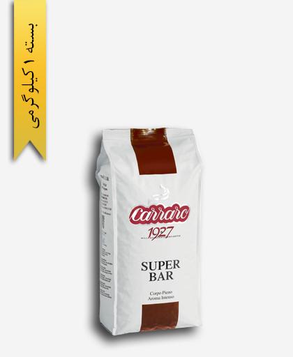 قهوه سوپربار اسپرسو - کارارو ایتالیا