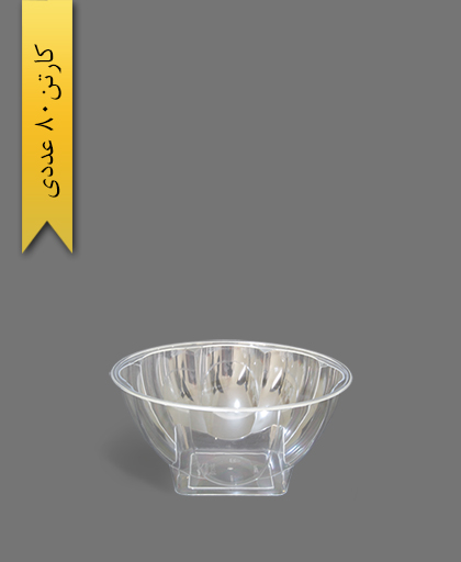 ظرف هلنسا 1000 شفاف - ظروف یکبار مصرف کوشا