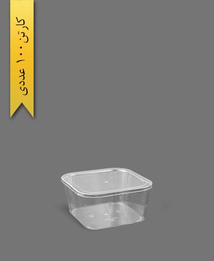کاسه دسری 1100 با درب - ظروف یکبار مصرف کوشا