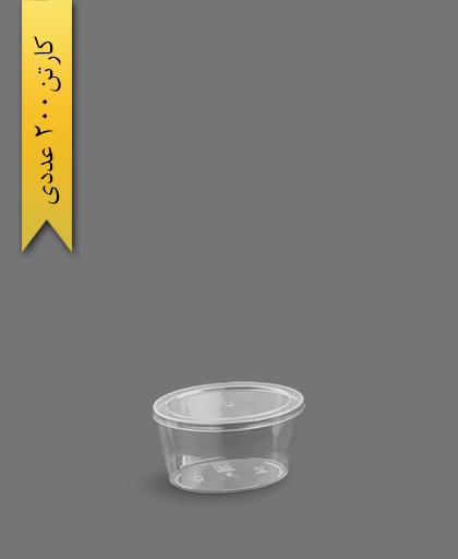 کاسه بیضی 170 با درب - ظروف یکبار مصرف کوشا