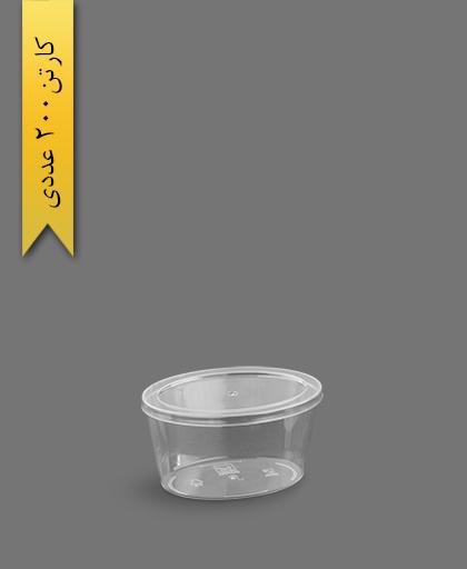 کاسه بیضی 250 با درب - ظروف یکبار مصرف کوشا