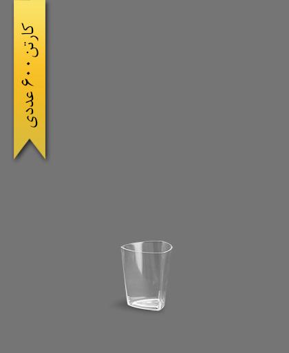 لیوان سه گوش 50 لونا شفاف - ظروف یکبار مصرف کوشا
