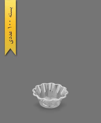 نیلوفری 150 شفاف - پیاله یکبار مصرف ام پی
