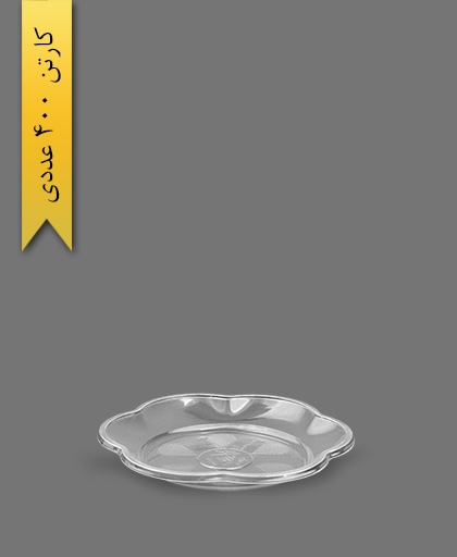 پیش دستی گلبرگ 750 شفاف - ظرف یکبار مصرف ام پی