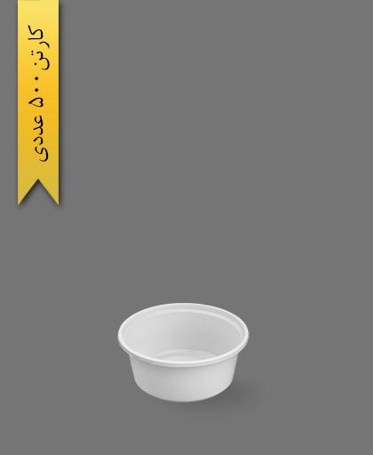 خورشتی سفید - ظرف یکبار مصرف ام پی
