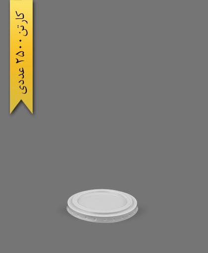 درب پاکی سفید - ظروف یکبار مصرف ام پی