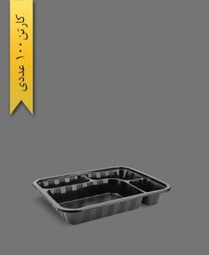 ظرف سلفی 4 خانه - ظرف یکبار مصرف ام پی