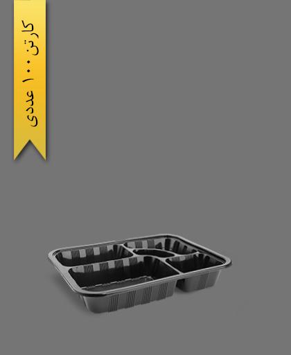 ظرف سلفی 5 خانه - ظرف یکبار مصرف ام پی