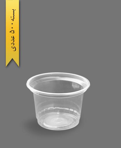 ماستی 650 شفاف - ظروف یکبار مصرف تمیزی