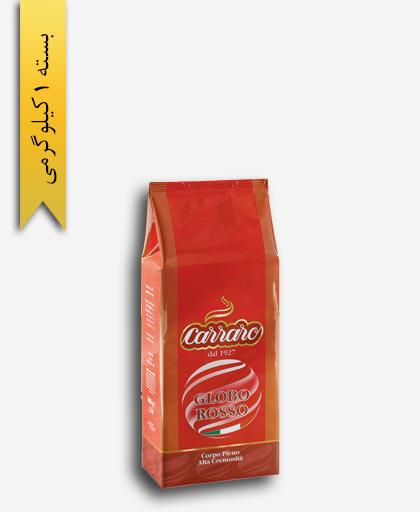 قهوه گلوبو روسو ( دانه ) - کارارو ایتالیا