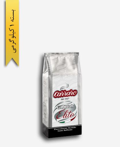 قهوه گلوبو الیت ( دانه ) - کارارو ایتالیا