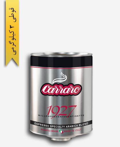 قهوه 1927 تین اسپرسو - کارارو ایتالیا