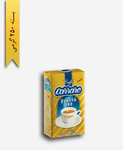 قهوه کوآلیتا اورو اسپرسو - کارارو ایتالیا