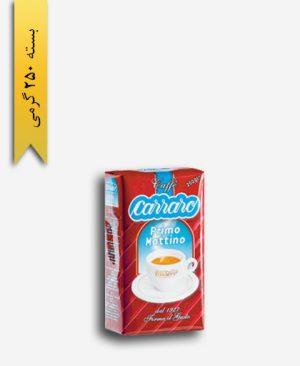 قهوه پریما ماتینو - کارارو ایتالیا