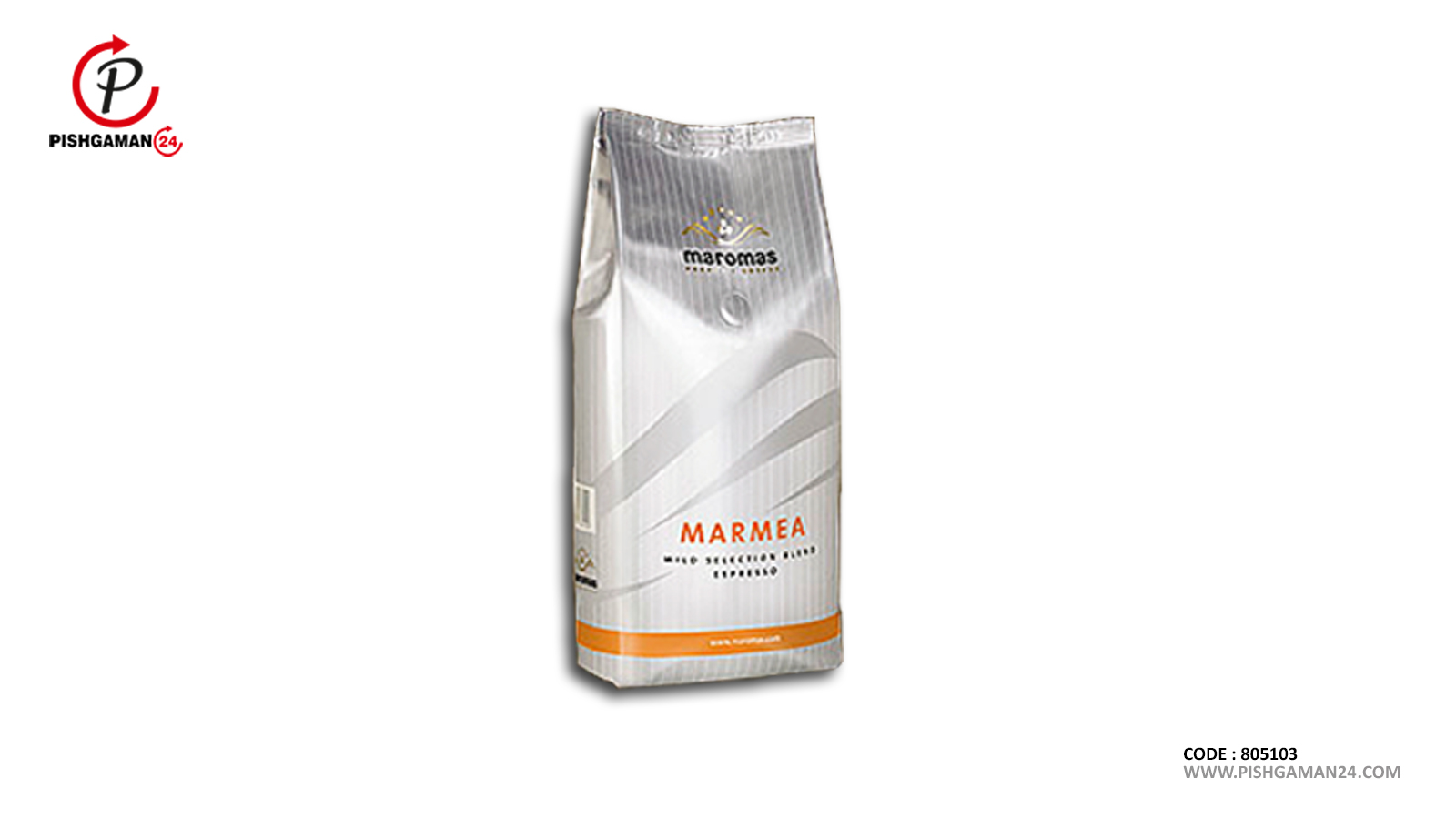 قهوه اسپرسو مارمیا ( دانه ) - ماروماس سوئیس