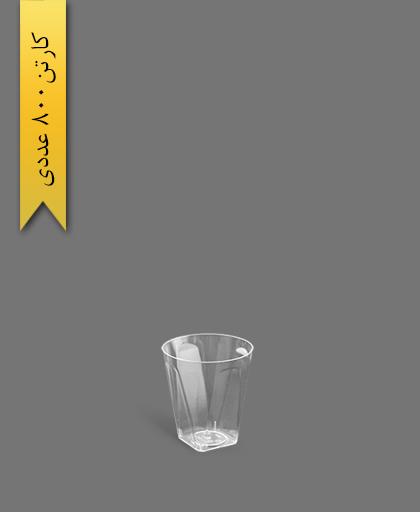 لیوان چهار گوش لوکس 50 شفاف - ظروف یکبار مصرف کوشا