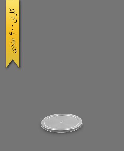 درب جام مهرسا - ظروف یکبار مصرف کوشا